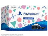 SIE PlayStation VR Special Offer CUHJ-1...