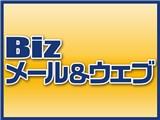 NTT�R�~���j�P�[�V�����Y Biz���[��&�E�F�u�G�R�m�~�[ ���i.com����v����