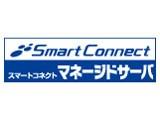 NTTスマートコネクト スマートコネクトマネージドサーバ プランC