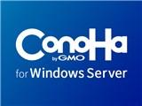 GMOインターネット ConoHa for Windows Server 8GBプラン