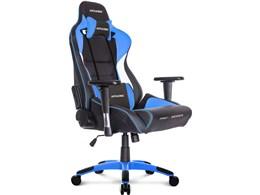 Pro-X Gaming Chair AKR-PRO-X