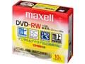 マクセル DRW120ES.S1P10S (DVD-RW 2倍速 10枚組)
