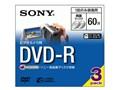 3DMR60A (DVD-R 3枚組)