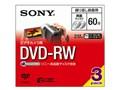 SONY 3DMW60A (DVD-RW 3枚組)