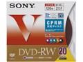 SONY 20DMW12HXS (DVD-RW 2倍速 20枚組)
