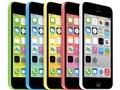 APPLE iPhone 5c 16GB docomo