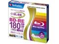 三菱ケミカルメディア Verbatim VBE130NP5V1 [BD-RE 2倍速 5枚組]