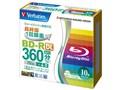 三菱化学メディア Verbatim VBR260YP10V1 [BD-R DL 4倍速 10枚組]