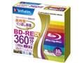 三菱化学メディア Verbatim VBE260NP10V1 [BD-RE DL 2倍速 10枚組]
