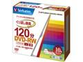 三菱化学メディア Verbatim VHW12NP10V1 [DVD-RW 2倍速 10枚組]