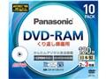 LM-AF120LH10 [DVD-RAM 3倍速 10枚組]