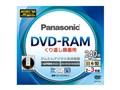 LM-AD240LA [DVD-RAM 3倍速 1枚]