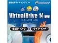 JUNGLE VirtualDrive 14 Pro ダウンロード版