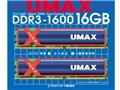 UMAX Cetus DCDDR3-16GB-1600 [DDR3 PC3-12800 8GB 2枚組]