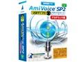 アドバンスト・メディア AmiVoice SP2 USBマイク付 アカデミック版