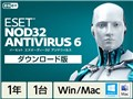 キヤノンITソリューションズ ESET NOD32アンチウイルス V6.0 Windows/Mac対応 ダウンロード版