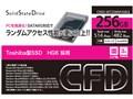 CFD CSSD-S6T256NHG6Q