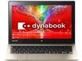 ���� dynabook N51 N51/NG PN51NGP-NHA