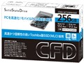 CFD CSSD-S6T256NHG6Z