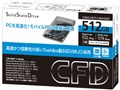 CFD CSSD-S6T512NHG6Z