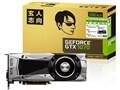 ���l�u�� GF-GTX1070-E8GB/FE [PCIExp 8GB]