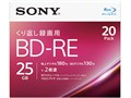 SONY 20BNE1VJPS2 [BD-RE 2倍速 20枚組]