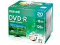 マクセル DRD120WPE.20S [DVD-R 16倍速 20枚組]