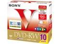 10DMW120GXT [DVD-RW 2倍速 10枚組]