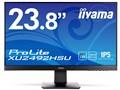 iiyama ProLite XU2492HSU XU2492HSU-B1 [23.8インチ マーベルブラック]