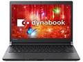 東芝 dynabook RZ73/CB PRZ73CB-SND-K 価格.com限定モデル