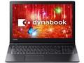 東芝 dynabook AZ15/CB PAZ15CB-SNA-K 価格.com限定モデル