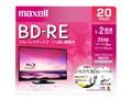 マクセル BEV25WPE.20S [BD-RE 2倍速 20枚組]