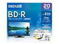 マクセル BRV25WPE.20S [BD-R 4倍速 20枚組]