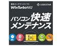 JUNGLE WinTurbo NX 2 ダウンロード版