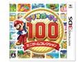 任天堂 マリオパーティ100 ミニゲームコレクション