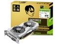 GF-GTX1060-E6GB/OC2/DF [PCIExp 6GB]