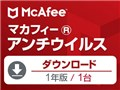 マカフィー マカフィー アンチウイルス 2018 1年1台 ダウンロード版