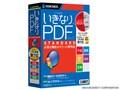 ソースネクスト いきなりPDF Ver.5 STANDARD
