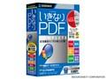 ソースネクスト いきなりPDF Ver.5 COMPLETE