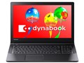 dynabook AZ35/GB PAZ35GB-SEA 15.6型HD Core i5 8250U 1TB_HDD Officeあり