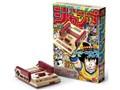 任天堂 ニンテンドークラシックミニ ファミリーコンピュータ 週刊少年ジャンプ50周年記念バージョン